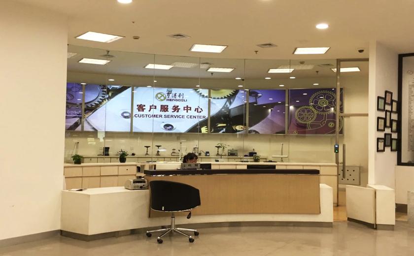 盛时维修哈尔滨邮局客服中心