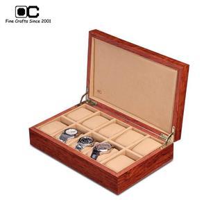开合腕表收纳盒 情侣款便携式表盒 十表位花梨木钢琴漆CW-10221