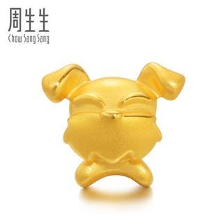 周生生CHOW SANG SANG 黄金足金Charme串珠系列生肖狗转运珠