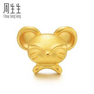 周生生CHOW SANG SANG 黄金足金Charme串珠系列生肖鼠转运珠