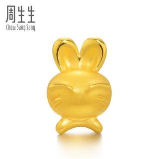 周生生CHOW SANG SANG黄金足金Charme串珠系列生肖兔转运珠