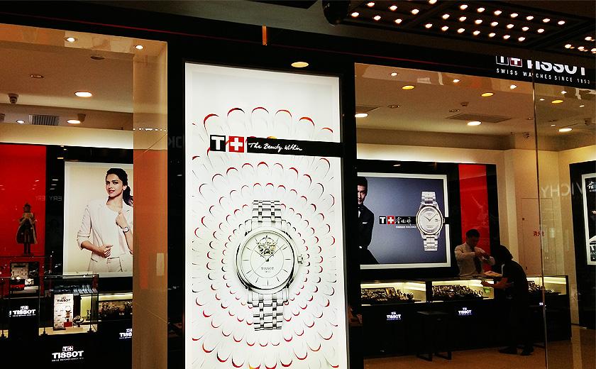 盛时表行北京亨得利三河燕郊新世界店